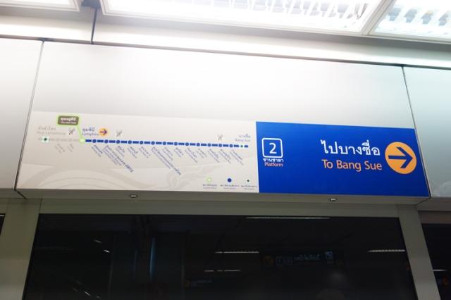 DSC05329