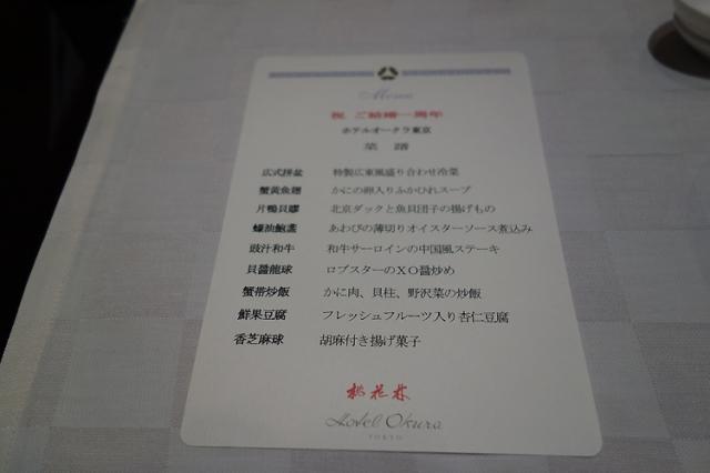 DSC06089